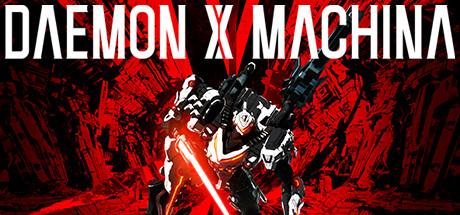 机甲战魔/Daemon X Machina(更新v1.0.3)