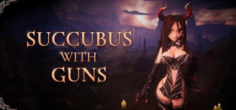 魔女之枪/Succubus With Guns(V1.03)