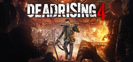 丧尸围城4/Dead Rising 4(v20180829)